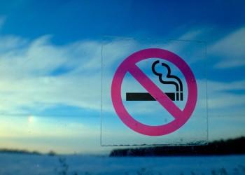 No smoking on blue sky